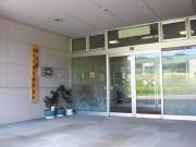 越南苑居宅介護支援事業所